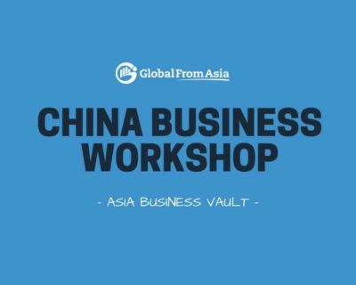 China Business Workshop (Free Trade Zone Recorded Workshop)