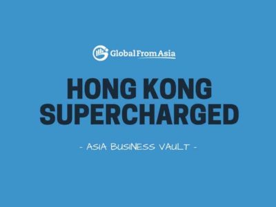 Hong Kong Supercharged Training
