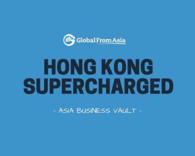 Hong Kong Supercharged Training