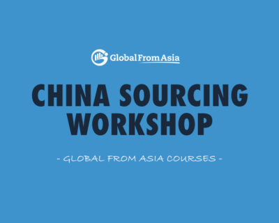 China Sourcing Workshop
