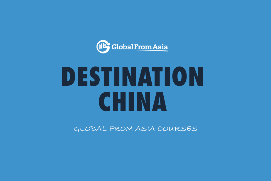 DESTINATIONCHINA